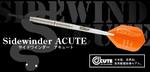 Sidewinder_acute_top